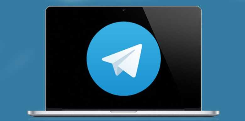 Как обновить Телеграм на компе - инструкция