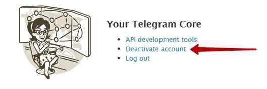 Выбираем пункт «Deactivate account» и нажимаем на него