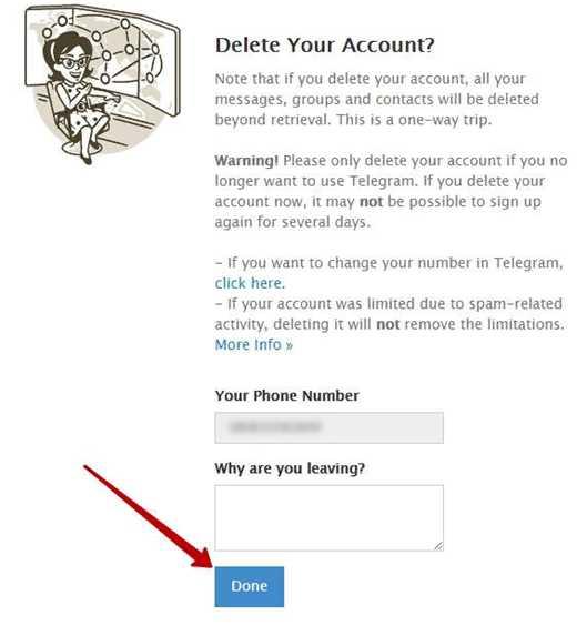 Полное удаление аккаунта Telegram, можно указать причину удаления
