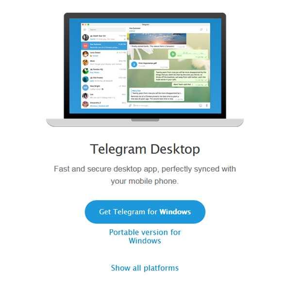 Telegram Desktop - версия для персонального компьютера
