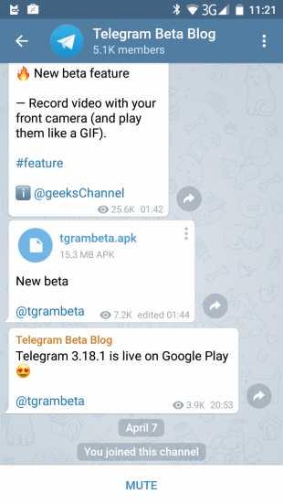 Как записывать круглые видео в Телеграм, используйте Telegram Beta Blog