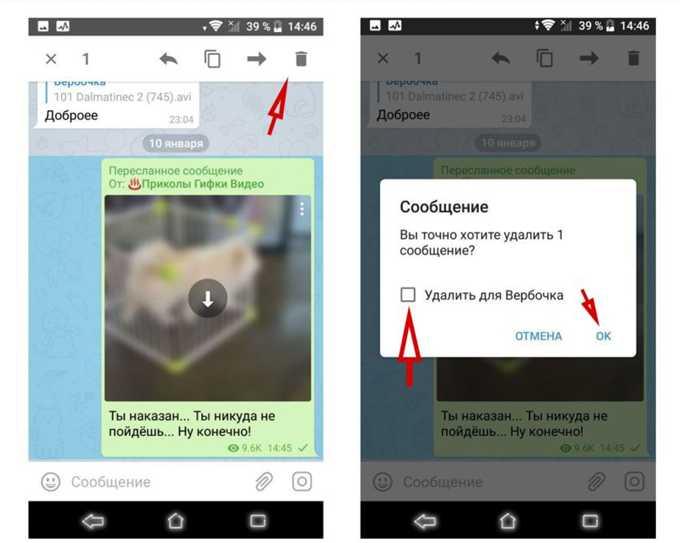 Сообщения можно редактировать и удалять с помощью кнопок управления