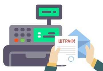 зачем нужно подключать интернет магазин к платежной системе