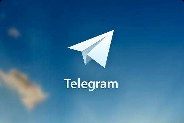 Биржа Телеграм для поиска каналов
