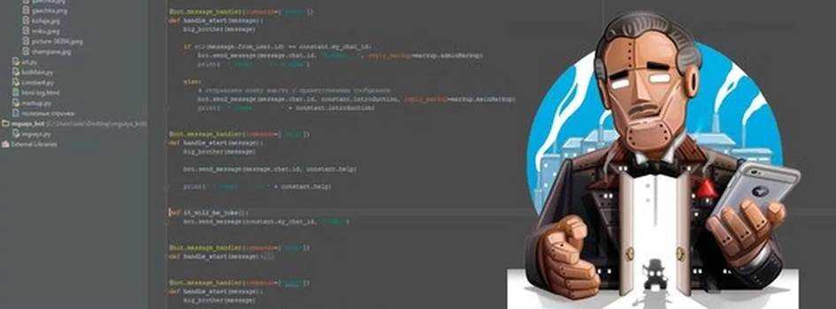 как начать разработку бота Телеграм на Python