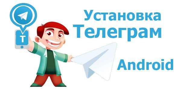Телеграм полностью безопасный чат