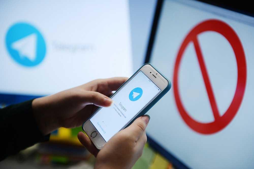 ведение канала Телеграм - как это делать правильно