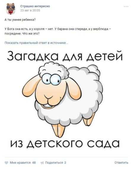 пример рекламы Вконтакте - Правильный ответ в источнике…