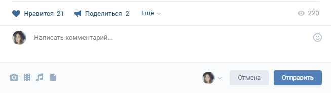 отправка комментариев ВК