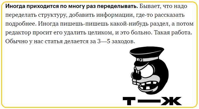 недостатки написания текстов на сайт тиньков журнал за деньги