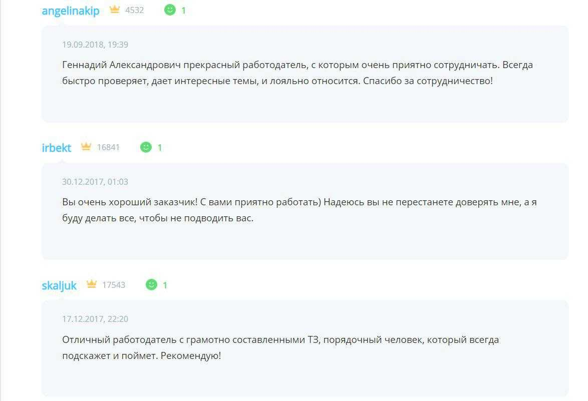 тарифы российского интернет эквайринга