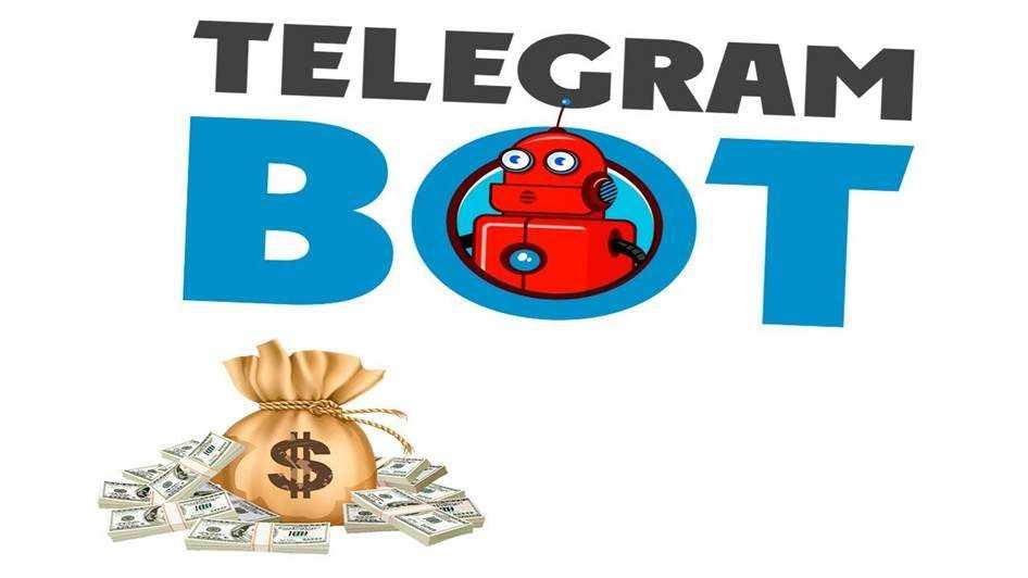 Телеграм бот купить или заказать