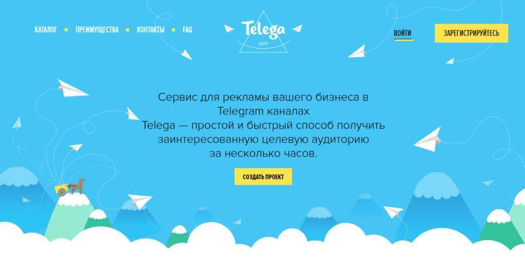 Nelega.in - Cервис для рекламы вашего бизнеса