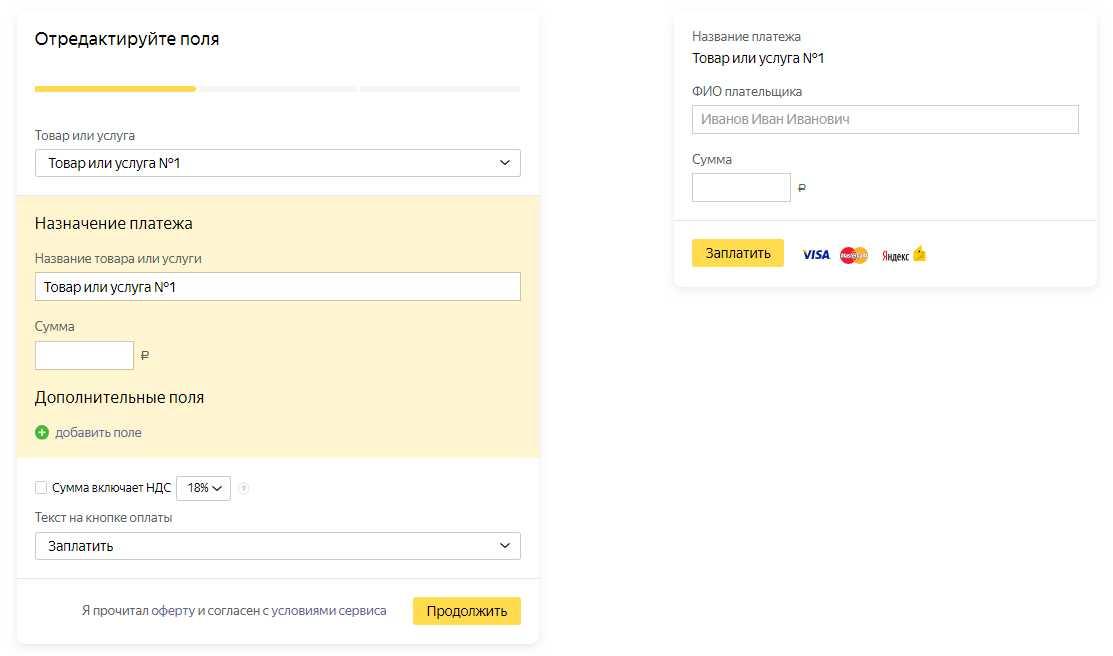 как проверить текст на плагиат онлайн на сайте text.ru