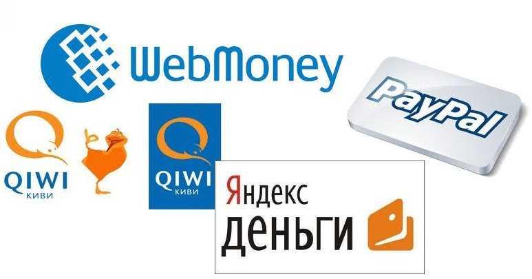 дебетовые электронные платежные системы