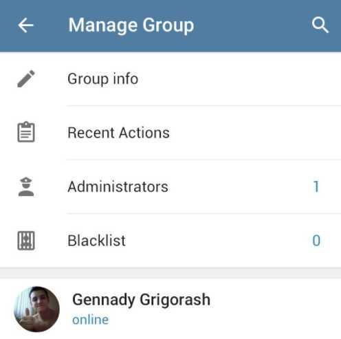 меню Manage Group - простое управление группой