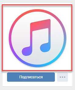 отображение аватара в классическом стиле