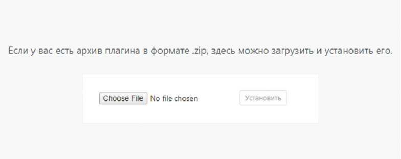 инструкция как проверить текст на сайте текст.ру