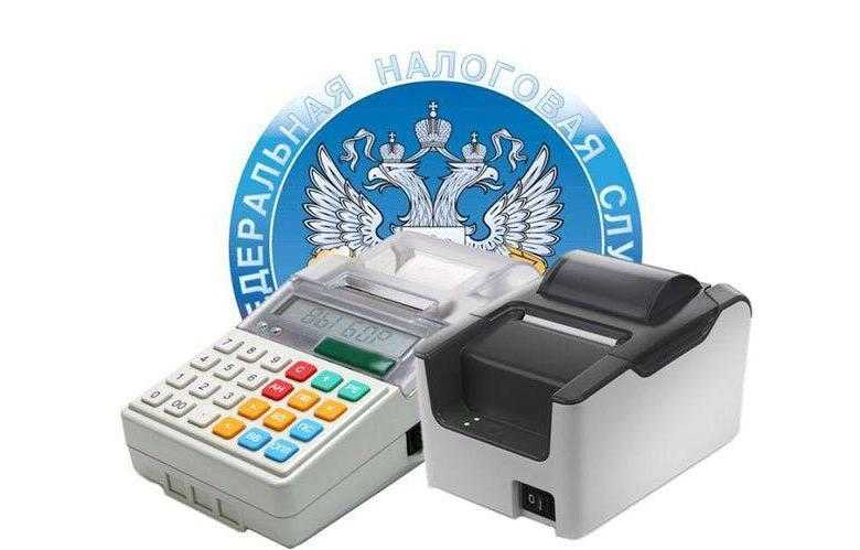 регистрация онлайн кассы для магазина онлайн