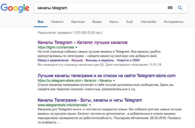 каналы в Телеграм поиск через гугл