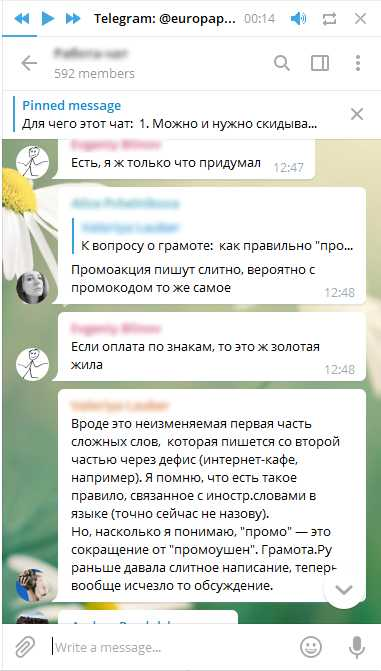 Суппергруппа Телеграм - как стать крутой группой