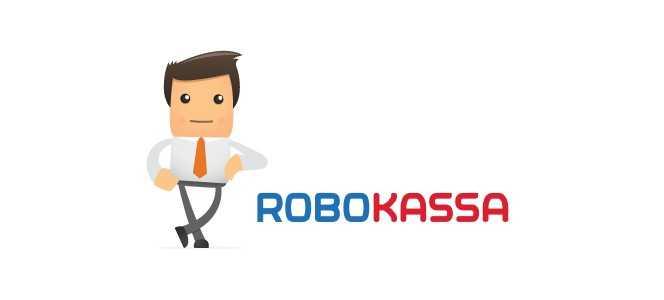 платежная система робокасса для онлайн кассы