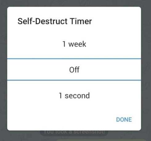 выбрать диапазон времени от 1 секунды до недели