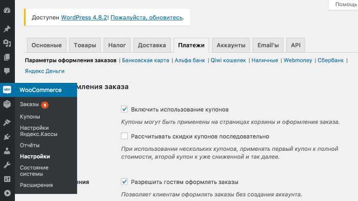 бесплатная онлайн проверка текста на уникальность на сайте text.ru