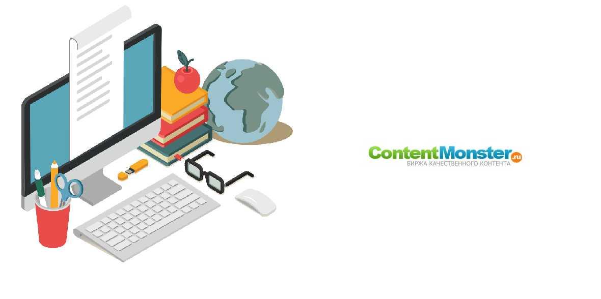 хороша ли биржа копирайтинга Contentmonster