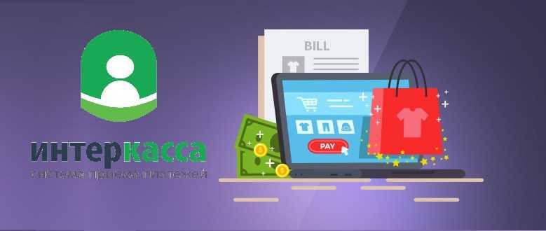 как заполнять чеки для кассы онлайн платежей