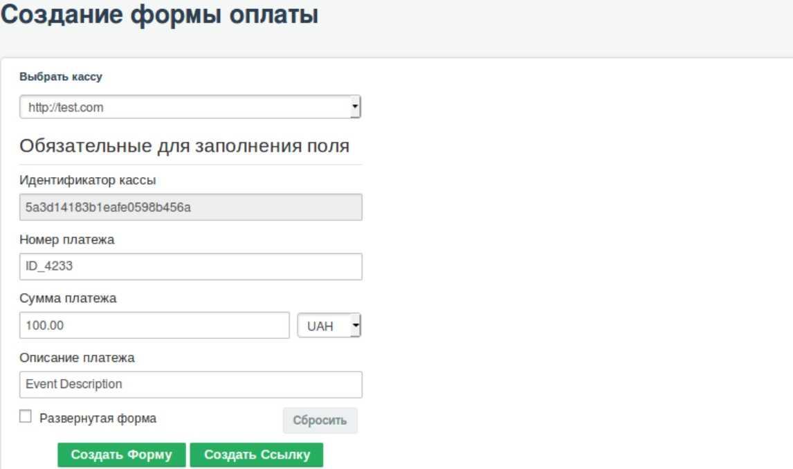 мониторинг онлайн кассы в orange data