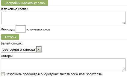 результат проверки текста на уникальность на сайте антиплагиат.ру