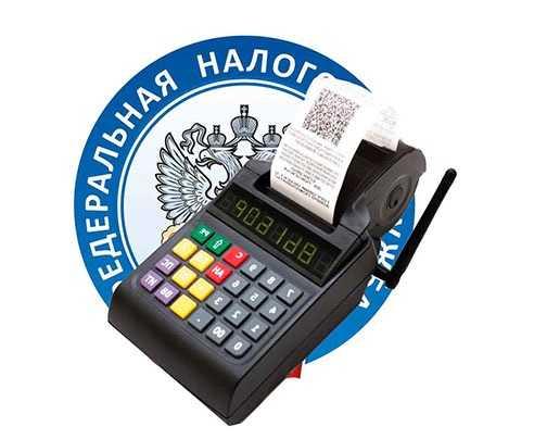 прием онлайн платежей на сайте по закону