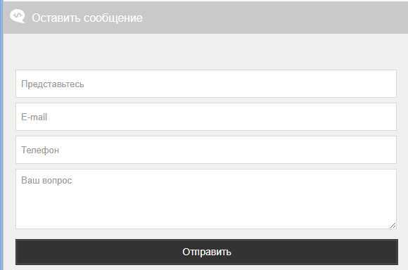 пример seo проверки текста на сайте advego