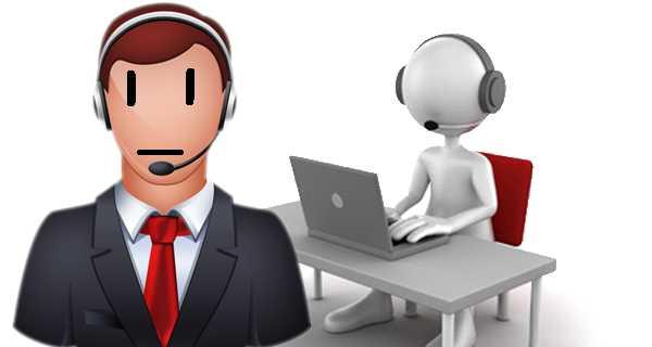 служба поддержки онлайн кассы модулькасса