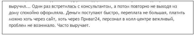 пошаговая инструкция как проверить текст через программу етекст