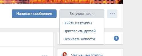 приглашение друзей ВКонтакте