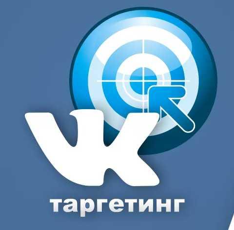 реклама каналов Телеграм в сети ВКонтакте