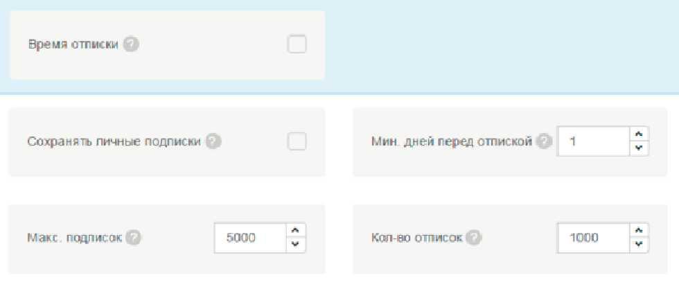 Instalex заполнение параметров