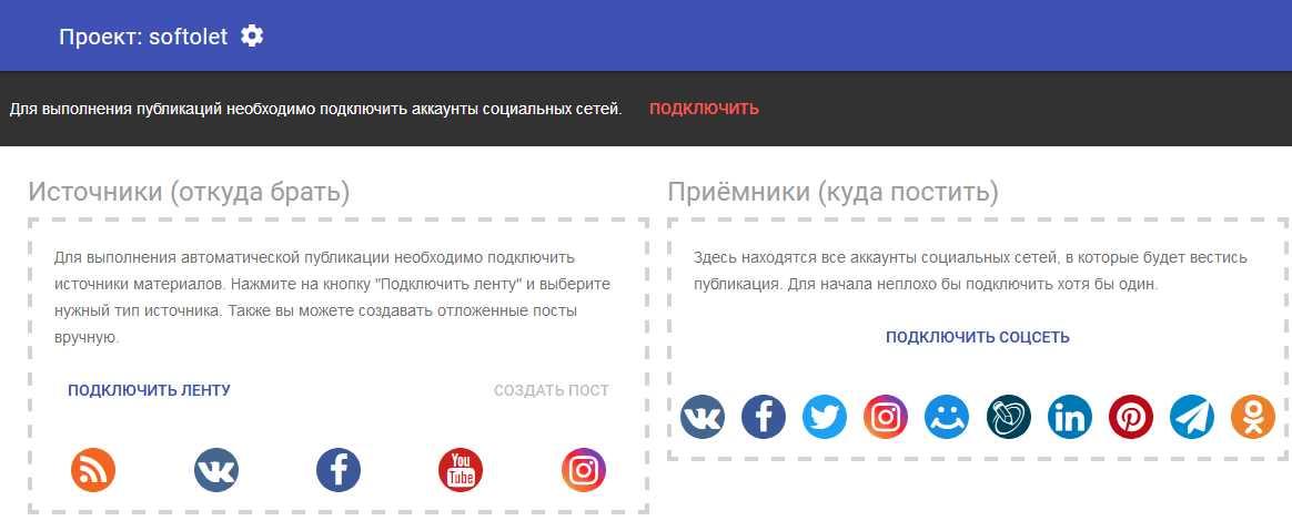 прайс цен сервиса Seolit.ru фото