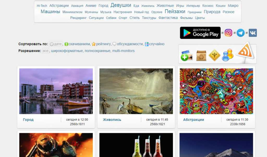 goodfon для ВКонтакте