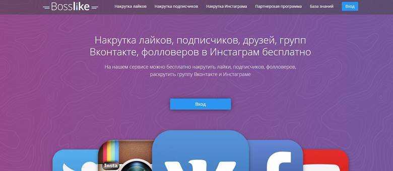 vktarget - скриншот