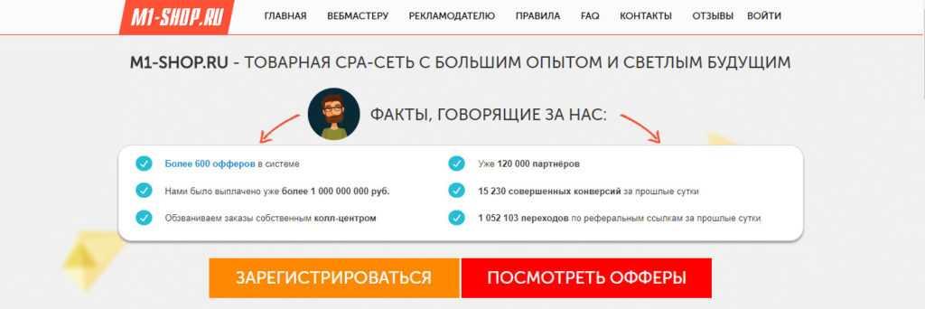партнерская программа для заработка ВКонтакте