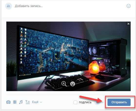 отправления фото группы на сервер ВКонтакте