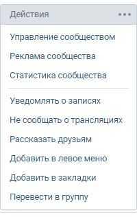 BroBot - накрутка параметров онлайн