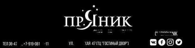 перевести открытую группу в закрытую ВКонтакте