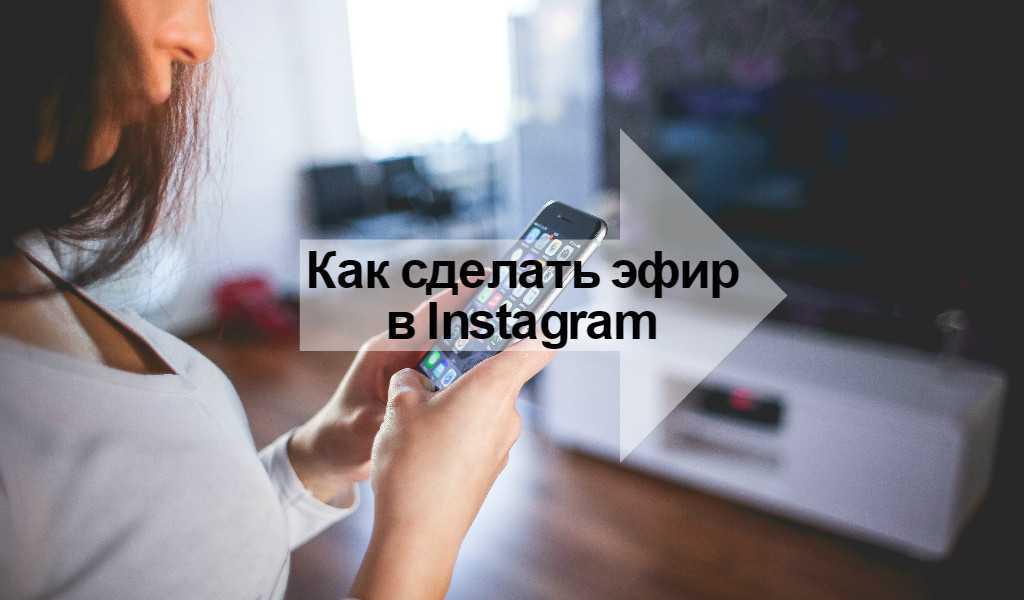 jefir-instagramm.jpg