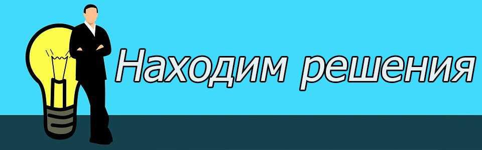 возможные проблемы при установке Телеграм на андроид и решения