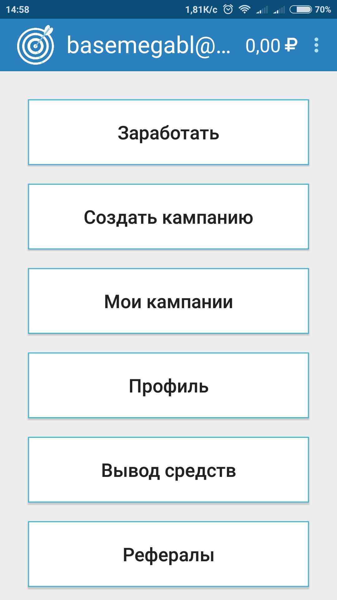 андроид программа vktarget создание заданий