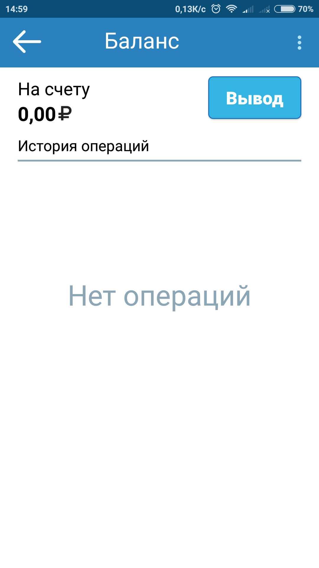 vktarget - андроид программа для накрутки Вк